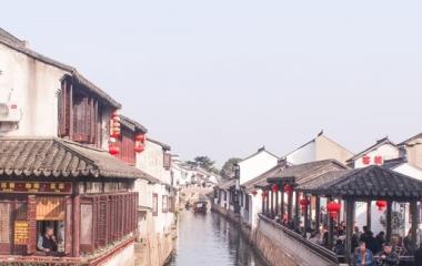 水乡小镇项目可行性研究报告
